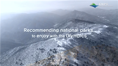 Recommending national parks to enjoy with the Olympics